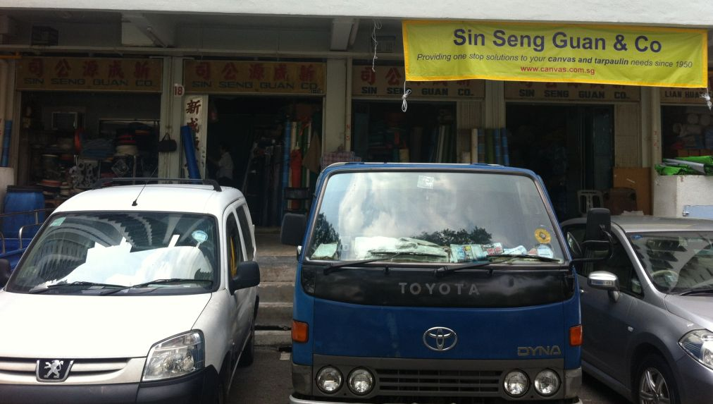 Sin Seng Guan Co Retail Shop